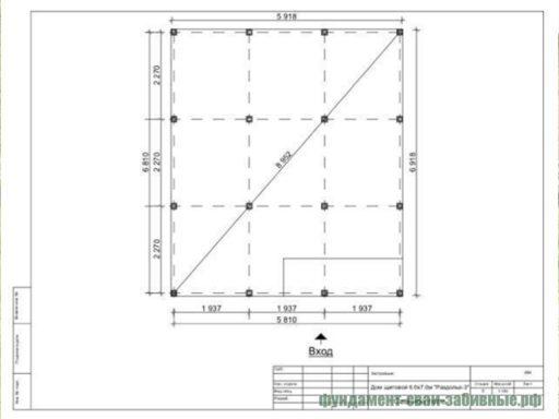 Еще один план свайного поля для строительства фундамента дома 6х7 м.