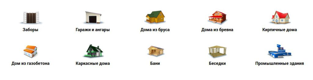 Примеры применения